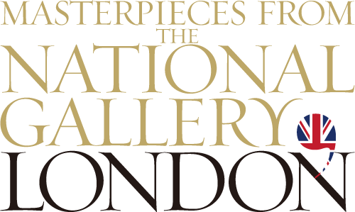 【公式】ロンドン・ナショナル・ギャラリー展