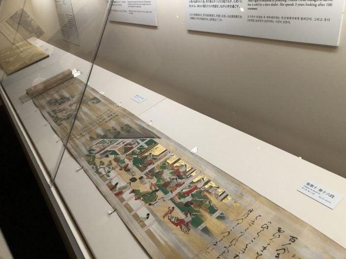 日本美を未来へ紡ぐ 御即位30年記念「両陛下と文化交流―日本美を伝える ...